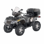 Защита Arctic Cat 1000 Mud Pro/ 1000 Limited  25.02.1.0